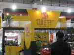 2012第14届中国汽车用品暨改装汽车展览会展台照片