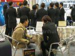 2012第13届中国国际纤体美容展