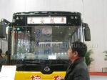 2012首届中国校车发展研讨会暨国际校车展览会