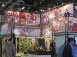 2018第十四届亚洲运动用品与时尚展展台照片