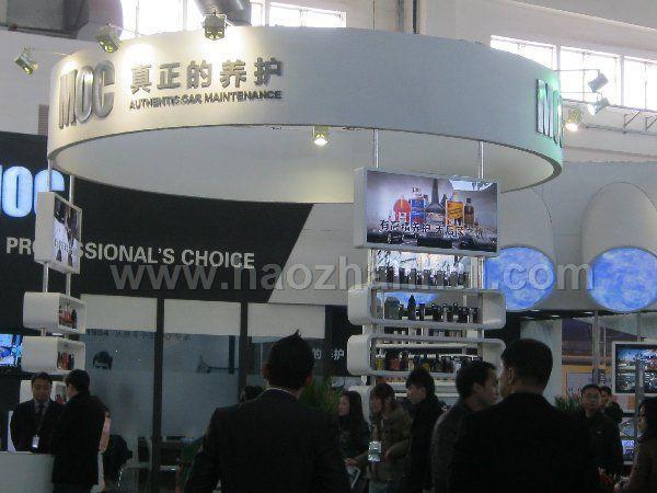 2017第25广州国国际汽车用品.零部件及售后服务展览会观众入口