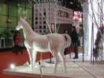 2012第2届中国墙纸行业博览会