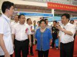 2013第三届中国义乌电子商务及网络商品博览会