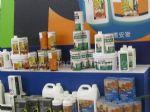 2012第十三届中国国际墙纸、壁布、软装、布艺展览会
