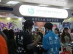 2012第十七届中国国际教育巡回展