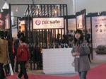 2012第二十五届中国国际礼品、赠品及家庭用品展览会展台照片