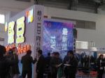 2012年第八届北京国际LED展览会(京贸联)展台照片