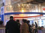 2012中国国际广播电视信息网络展览会展台照片