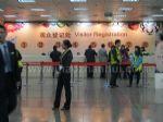 2012翠钻珠宝高端鉴赏会(北京)