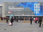 2012第二十届中国国际服装服饰博览会观众入口