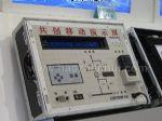 2012第二届中国国际智能电网建设及分布式能源展览会暨高峰论坛