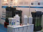 2012第三届中国(北京)国际水处理、给排水设备及技术展览会