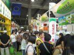 2012年第十三届中国(广州)国际营养品.健康食品及有机产品展览会
