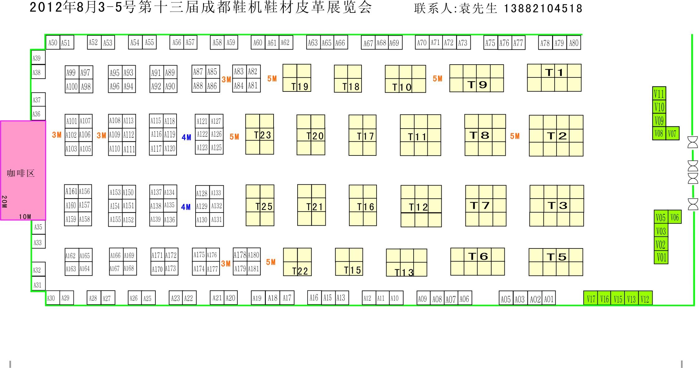 2012第十三届成都国际制鞋制革材料及设备展览会