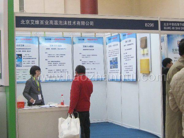 中国低碳建筑及节能环保建材博览会展会图片-好展会
