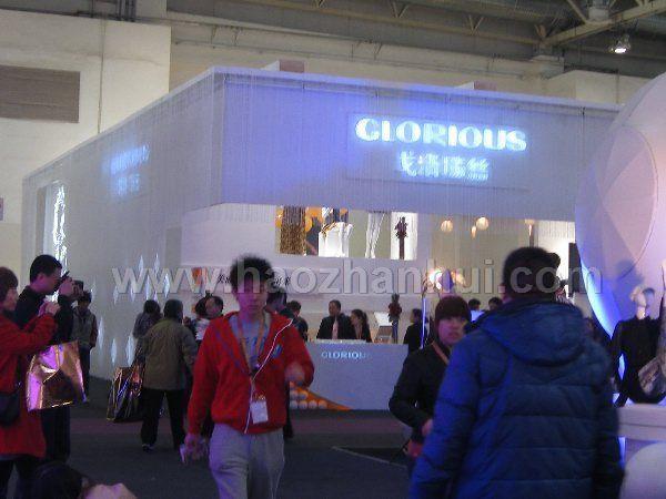 2016第二十五届chic中国国际服装服饰博览会观众入口