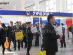 2012第十五届北京国际特许加盟连锁与中小型创业项目展览会