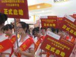 2012第十二届中国(北京)国际供热空调、卫生洁具及城建设备与技术展览会