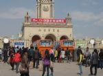 2021北京華夏家博會觀眾入口