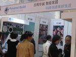 2021北京華夏家博會展臺照片