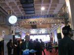 2016第二十届世博威中国国际健康产业博览会展会图片