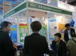 2016第二十届世博威中国国际健康产业博览会展台照片