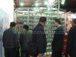 2012第三届北京冰淇淋、冷冻食品工业展览会