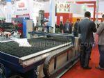 2012第二十三届国际制冷、空调、供暖、通风及食品冷冻加工展览会