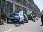 2012第十三届(春季)中国国际环保、废弃物及资源利用展览会观众入口