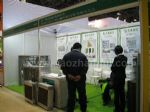 2012第十四届中国国际花卉园艺展览会展台照片