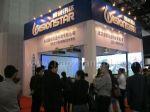 2012中国国际视听集成设备与技术展览会展台照片