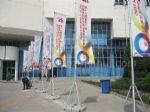 2012第十九届中国北京国际广告四新展观众入口
