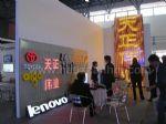 2012第十九届中国北京国际广告四新展展台照片