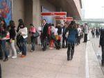 2012中国出境旅游交易会观众入口
