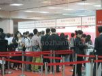 2012中国出境旅游交易会