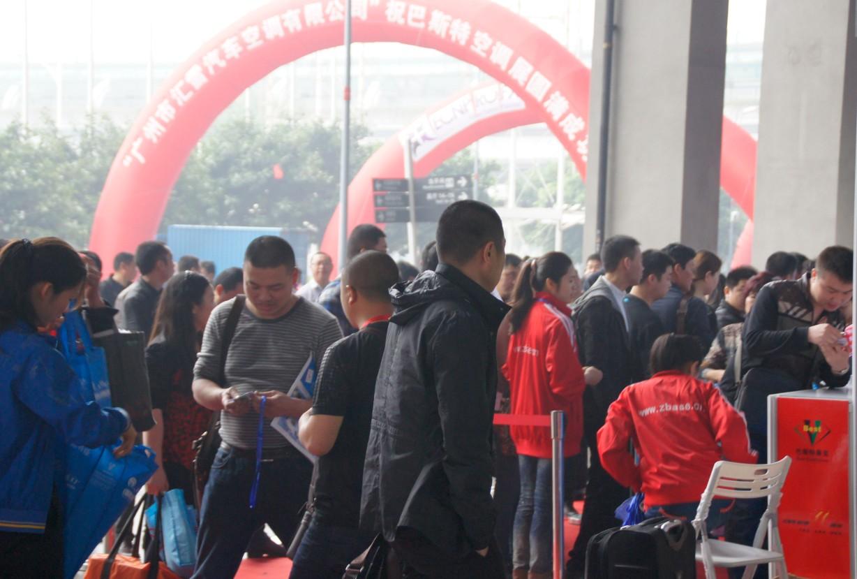 2013第十届广州(国际)车用空调及冷藏链技术展览会观众入口