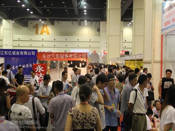 2013中国(郑州)国际轿车微车配件博览会展会图片