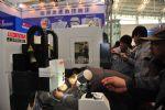 2014第十届中国(天津)国际机床展览会展会图片