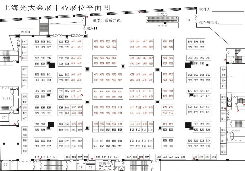 2015上海第十六屆國際投資理財金融博覽會展位圖