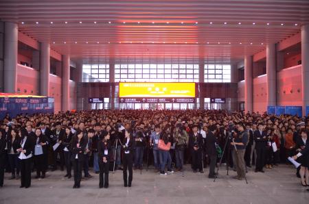 CMPE2014第十届中国西部国际塑胶工业展览会开幕式