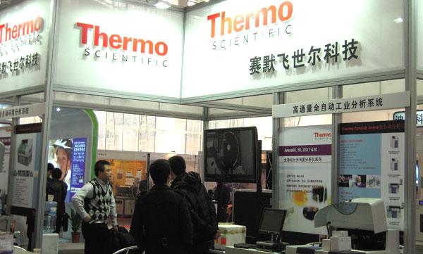 2014第七届华中武汉科学仪器及实验室装备展览会展会图片